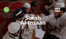 Surah Al Insaan Calming Quran Recitation – Salim Al Ruwaili ᴴᴰ
