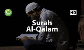 Surah Al Qalam – Salah Mussaly ᴴᴰ