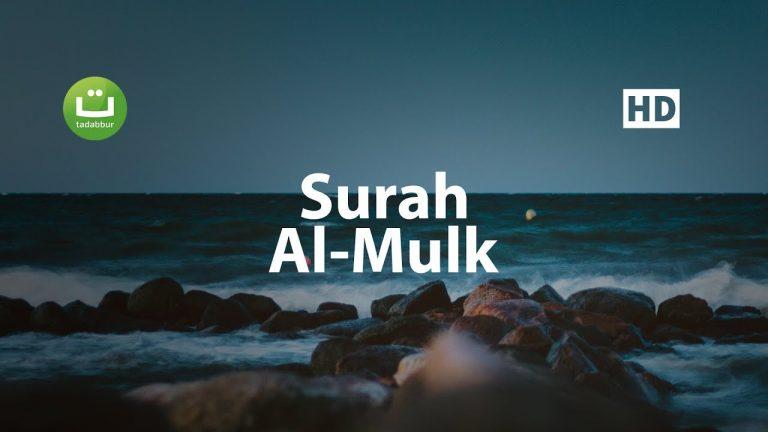Surah Al Mulk Beautiful Quran Recitation – Siratullo Raupov ᴴᴰ
