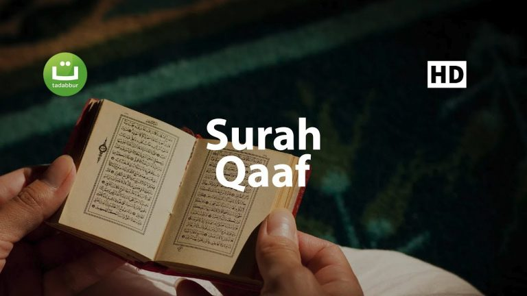 Surah Qaaf I Islam sobhi l Beautiful Recitation ᴴᴰ