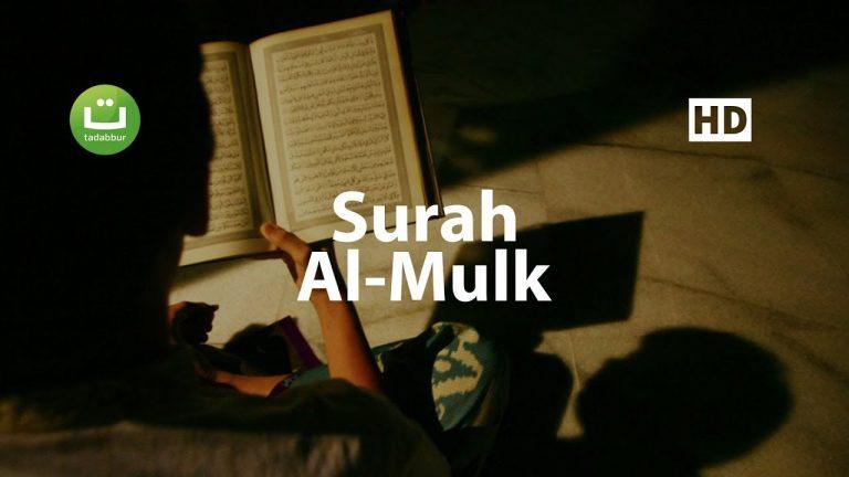 Bacaan Merdu Surah Al Mulk – Ahmad Isrofiel Mardlatillah ᴴᴰ