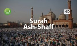 Bacaan Quran Merdu Surah Ash Shaff – Abu Hafs Jamat Ud-Dawah ᴴᴰ