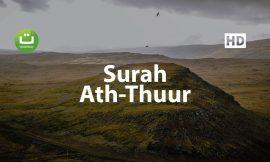 Bacaan Quran Merdu Surah Ath Thuur – Fahd Al Moteary ᴴᴰ