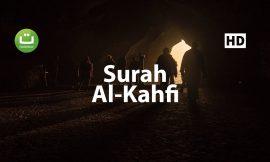 New Surah Al Kahfi Merdu dan Terjemah سورة الكهف  – Ismail Annuri ᴴᴰ