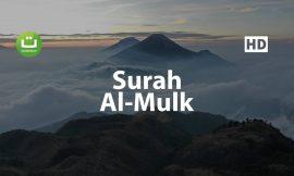 Bacaan Merdu Surah Al Mulk – Ismail Annuri ᴴᴰ